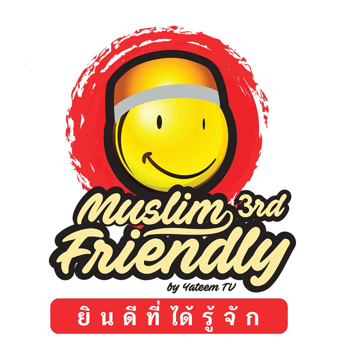 Muslim Friendly